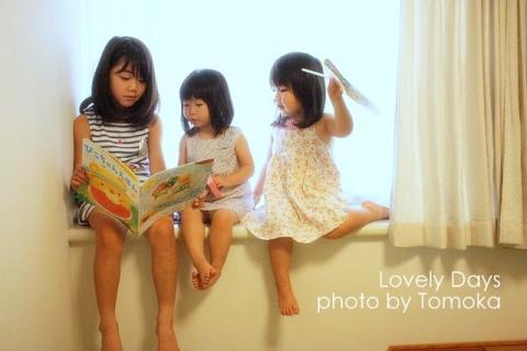 _MG_2821a_convert_20110720140529.jpg