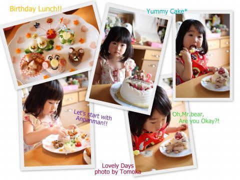 kanon+birthday1_convert_20110727235039.jpg