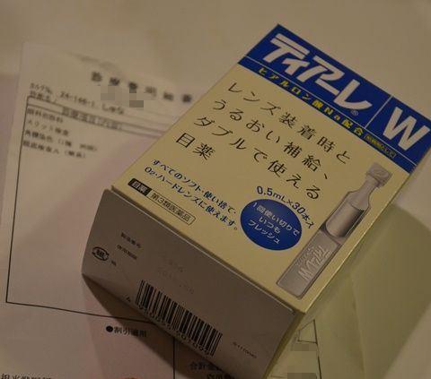 011_20121113225927.jpg