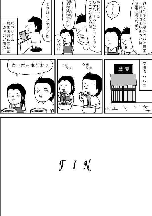 do4.jpg