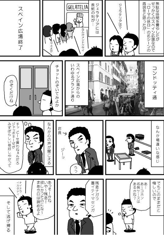 nv6.jpg