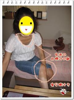 005_20120917202307.jpg