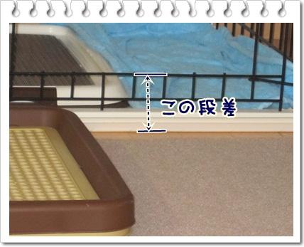005_20121009204145.jpg