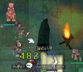 おでかけ☆2011.5.16 9