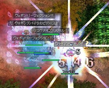 おでかけ☆2011.5.16 3