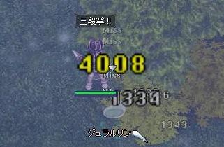 2011.7.12 ろ。 緑Lv100 1