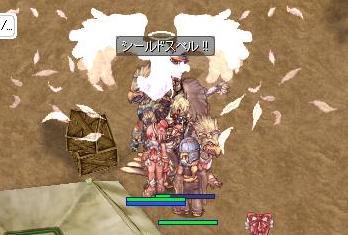 2011.7.18 じゅら~~~(゜Д゜) 2