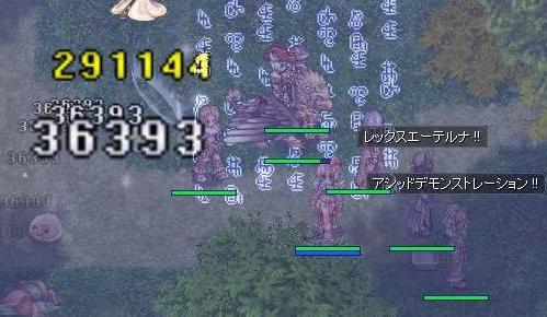 2011.7.18 じゅら~~~(゜Д゜) 1