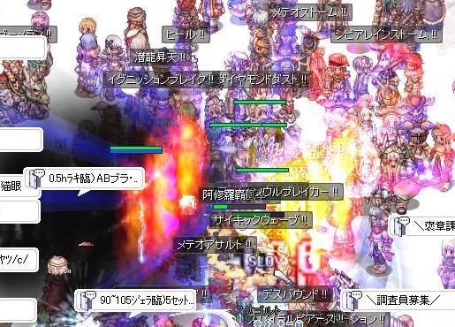 2011.7.27 今回のみぃの成果的なものw 1