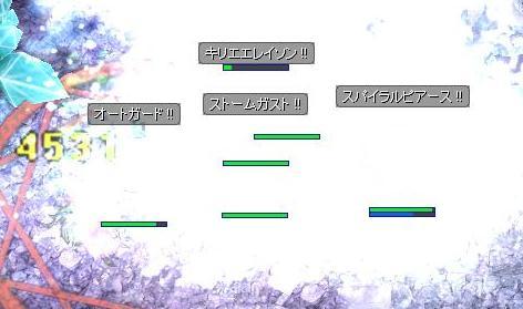 おでかけ☆2011.8.5 4