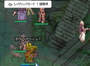 おでかけ☆2011.8.5 2