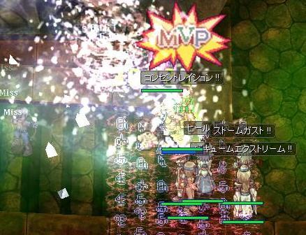 おでかけ☆2011.8.6 4 ET