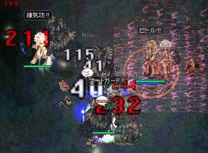 2011.8.22 発酵食品再びw 1