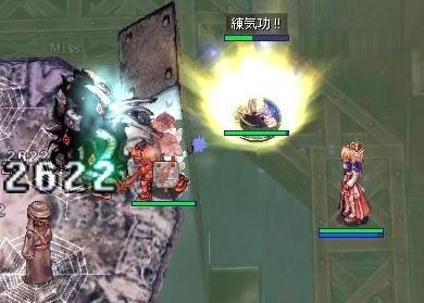 2011.8.23 メンテまで駆け抜けて(゜Д゜) 5