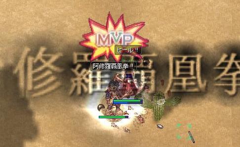 2011.8.23 メンテまで駆け抜けて(゜Д゜) 4