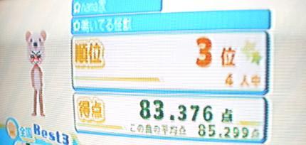 2011.8.24 ケーキぃ(゜Д゜) 7