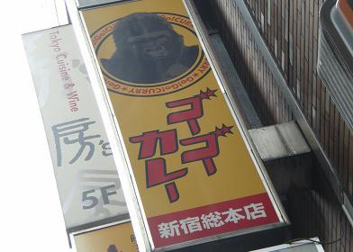 2011.8.31 行き当たりばったりでぇとw 【2日目】 1