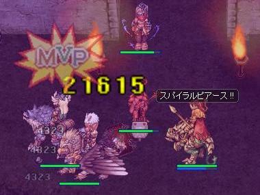 2011.9.5 首の事件とかw 9