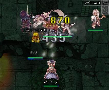 2011.9.5 首の事件とかw 4