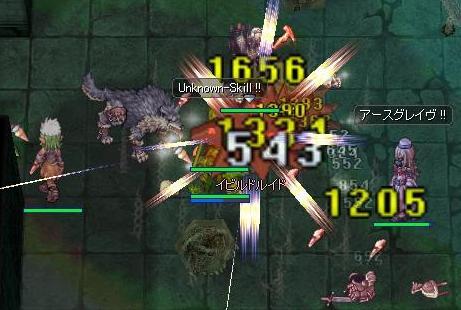 2011.9.5 首の事件とかw 2