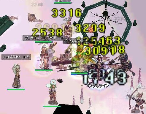 2011.9.5 首の事件とかw 3