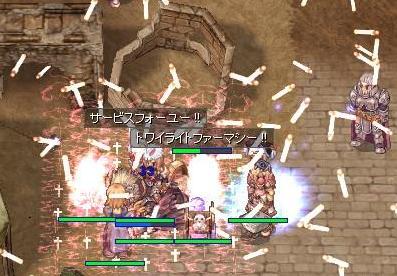 2011.9.5 首の事件とかw 1