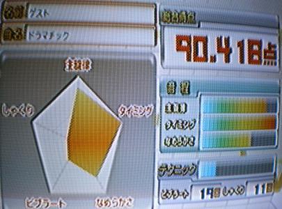 2011.9.8 ちょっとそこまでw 2