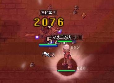 2011.9.10 ろ。 2