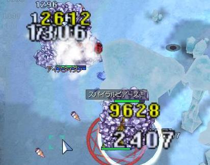 2011.9.17 かあいい双子(。´ω`。)デレデレ 1
