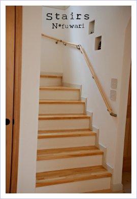 階段です~