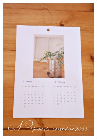 カレンダーです~