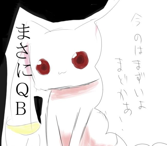 QB_convert_20110302210759.png