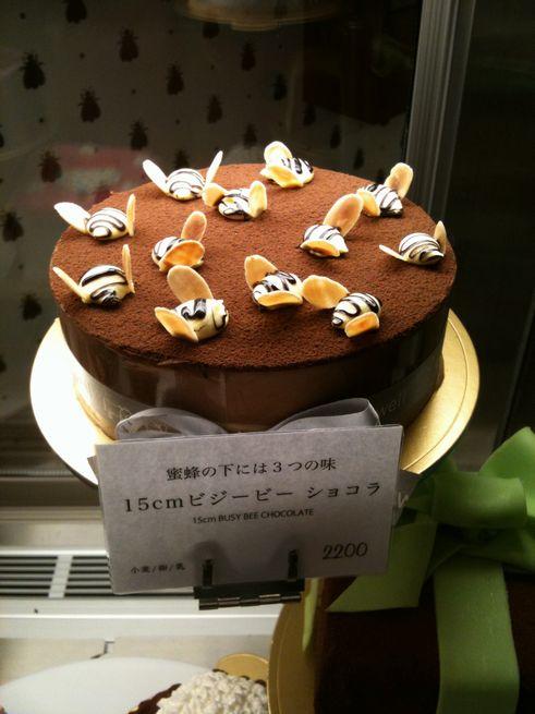 蜂のケーキ
