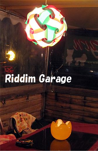 Riddim Garage