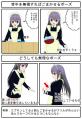 メイド服についての考察_002