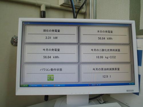 s-PC010804.jpg