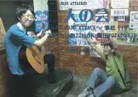 Futarinokai3_omote_s.jpg