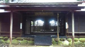 尾張富士山頂神社