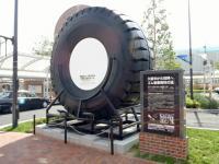世界最大級のタイヤ