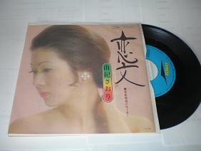 yukisaori koibumi