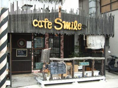『cafe smile』の外観