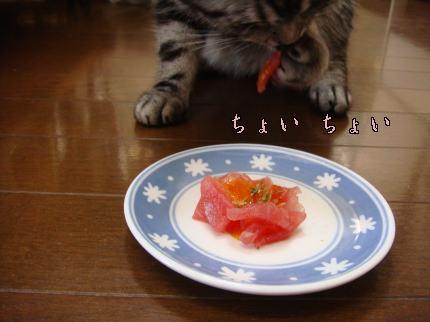 手で食べるの?