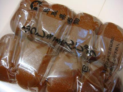 ふろしき饅頭