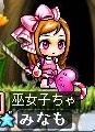 Maple100614_174712.jpg
