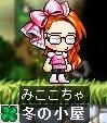 Maple100817_021317.jpg