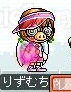 Maple100823_155904.jpg