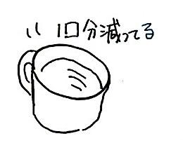 20140104016.jpg