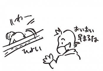 20140108_051.jpg