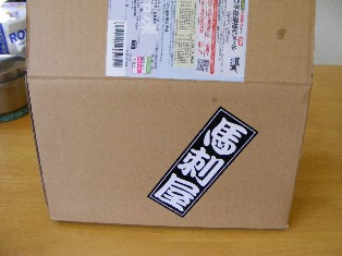 s2010_09160020.jpg