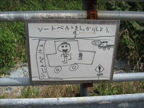 20100822_01.jpg